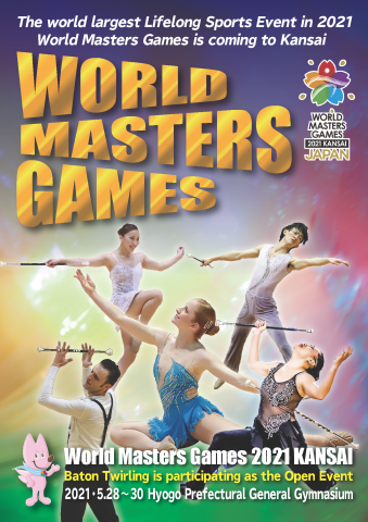 2021 World Masters Games flyer